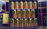 YEBISU★ヱビスビール・マイスター缶セット★350ml×17♪YM5D