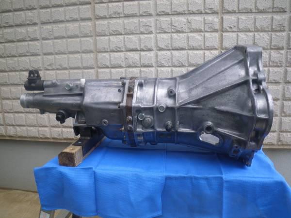 L型用FJクロスミッション OH済 ハコスカ S30 130Z ケンメリ 71B