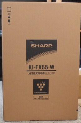 ★1円スタート! SHARP KI-FX55-W 加湿空気清浄機 ホワイト系 ☆未開封