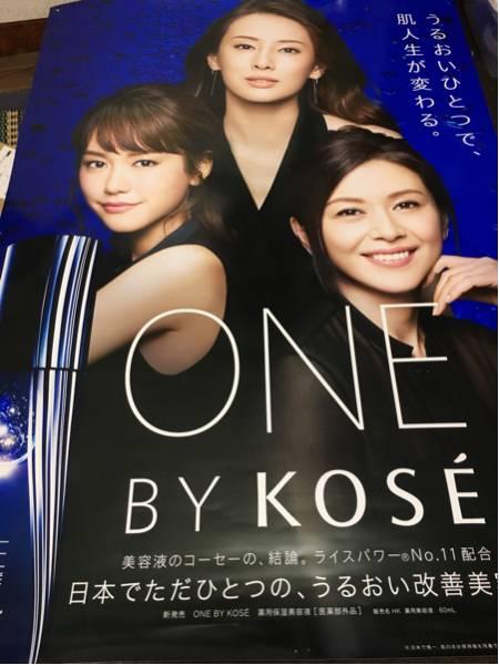 KOSE コーセー 桐谷美玲 北川景子 小泉今日子 ポスター B1サイズ 美品