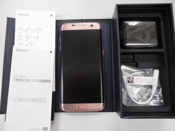 ジャンク品!!判定△★docomo Galaxy S7 edge SC-02H ピンクゴールド★