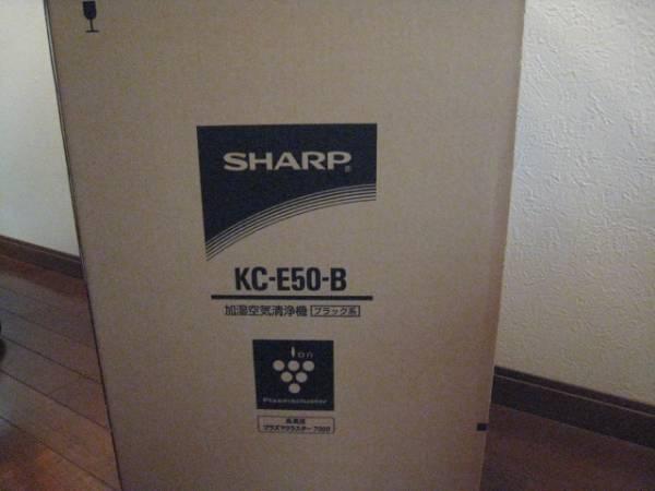 SHARP シャープ 加湿空気清浄機 プラズマクラスター KC-E50-B ブラック 新品同様美品格安