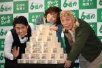 kanpeki8989 - 1等6億円のグリーンジャンボ宝くじを買って当てるより1,000万倍簡単に同じ金額以上を当てる投資法!!