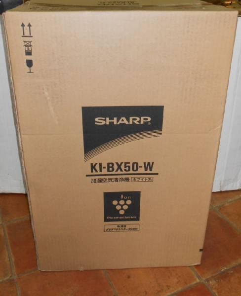 1円~【未開封未使用】■SHARP  加湿空気清浄機  KI-BX50-W  プラズマ25000搭載!加湿15畳/空清23畳
