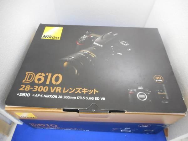 《大黒屋》Nikon D610 28-300 VR レンズキット 中古美品