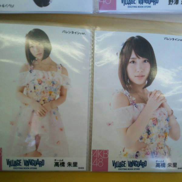 AKB48 ヴィレッジヴァンガード 限定生写真 バレンタインver 高橋朱里 2種コンプ