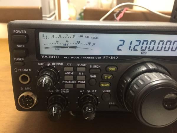 ヤエス 八重洲 FT-847 100W 超美品