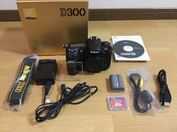 【中古】Nikon ニコン D300 ボディ ショット数 23501回 元箱 付属品