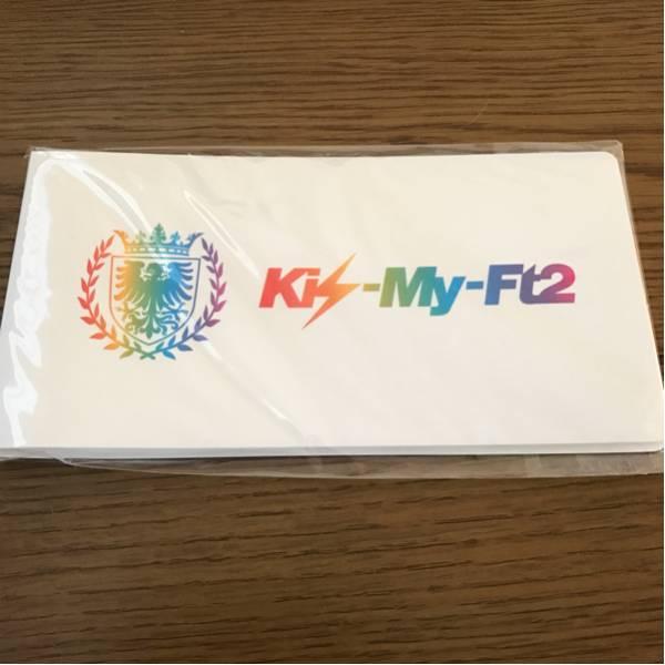 新品未開封★Kis-My-Ft2★チケットホルダー