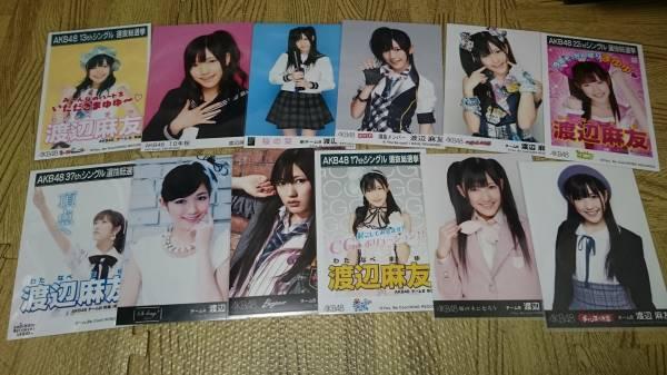 【希少】AKB48 渡辺麻友 10年桜 13TH言い訳maybe 17TH RIVER 桜の栞 劇場盤 生写真 まとめ