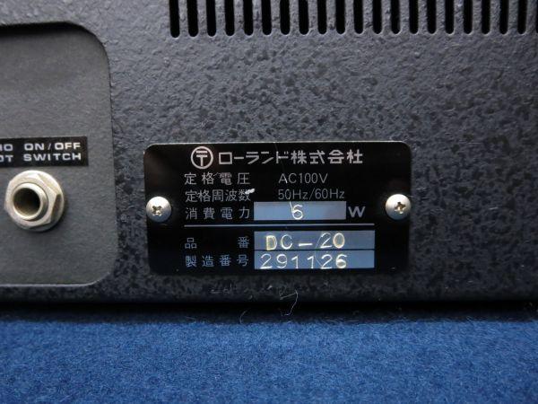 roland analog echo dc-20 制造番号291126★ローラ