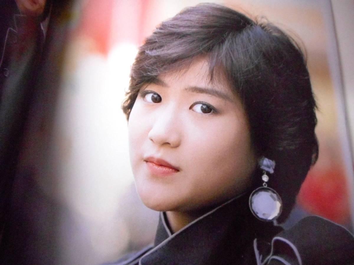 岡田有希子の画像 p1_13
