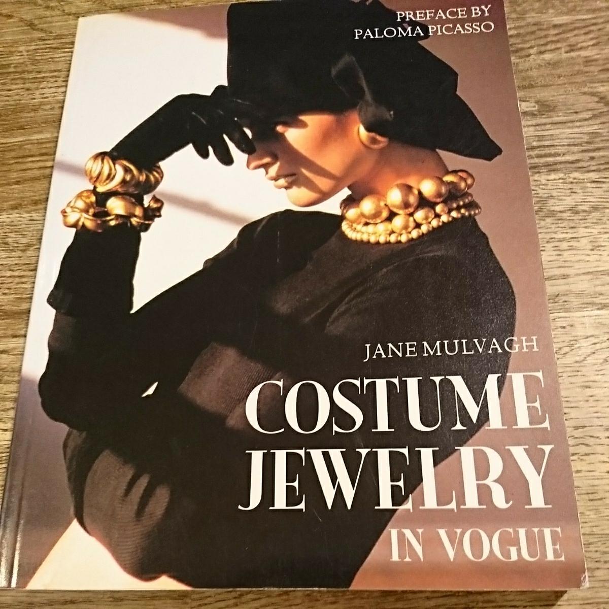 Top 10 Fashion Magazines - Elle, Harper s BAZAAR, Vogue, Marie 78