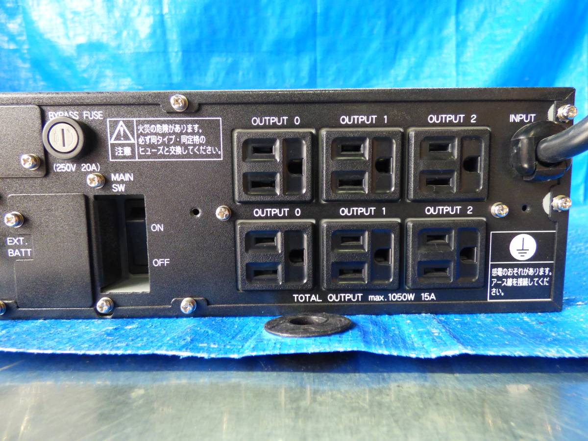 电路板 1200_900