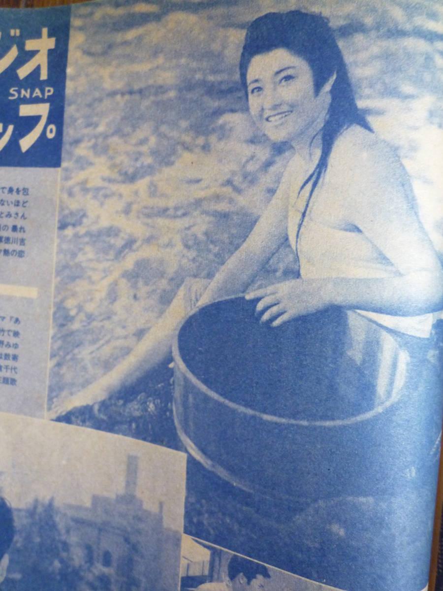 笹森礼子の画像 p1_24