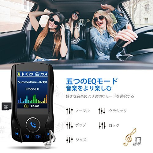 color screen fm transmitter wireless <strong>bluetooth<\/strong> handsfree car kit