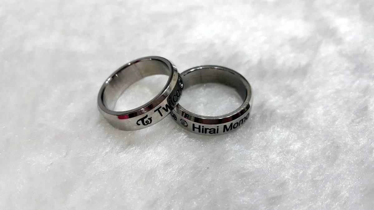 twice モモ 指輪