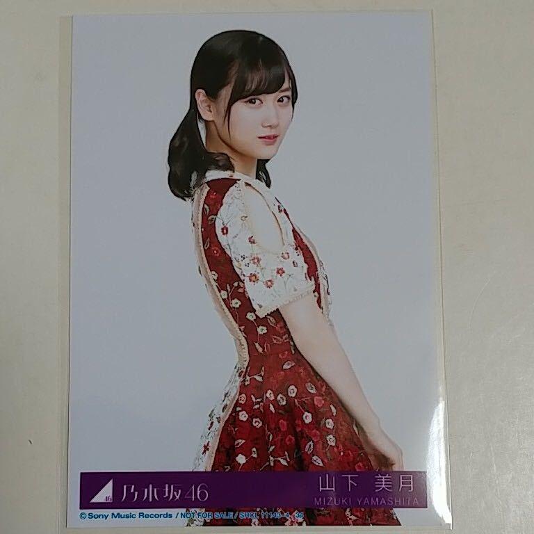 乃木坂46 アルバム 生写真