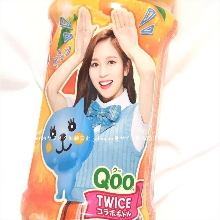 twice qoo ミナ