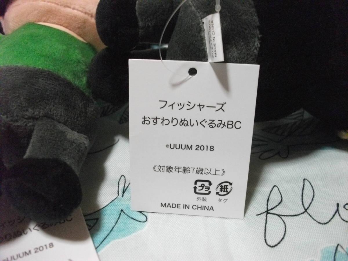 フィッシャーズ シルク モトキ ンダホ マサイ