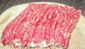 ☆☆信州牛 特選「霜降りモモ肉」焼き肉、すき焼きに☆☆