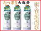 ☆ヘビ毒エキス&ヒアルロン酸 シンエイク 化粧水 (500ml×3本)☆