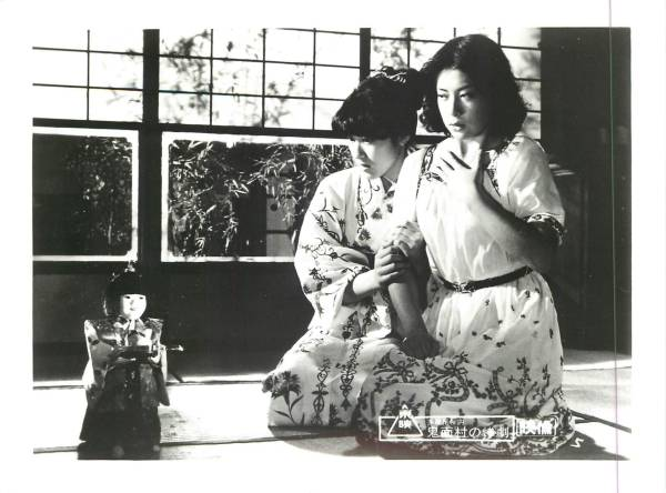 鈴鹿景子の画像 p1_32