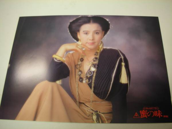 真木洋子の画像 p1_21
