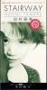*8cmR-CDS*田村直美/STAIRWAY/「スポーツうるぐす」ED