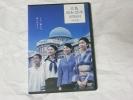 広島・昭和20年8月6日 レンタ版DVD松たか子 加藤あい 長澤まさみ