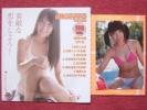 付録DVD1枚 深瀬なな 生写真1枚 青井こはる 荒井佑奈 荒井暖菜