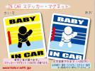 ■BABY IN CARステッカープロレス 格闘技☆マグネット (2