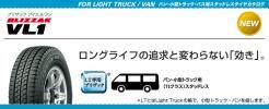 ○BS ブリザック VL1 165R13 8PR 165R-13 165-R13 スタッドレス