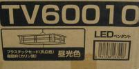 新品即決 TAKIZUMI 和風LEDペンダント TV60010 6畳用
