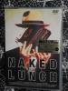 新品DVD 【 裸のランチ 】 デヴィッド・クローネンバーグ
