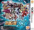 【即決・送料無料】 3DS スーパーロボット大戦 BX