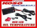 LED油温計M12*1.5赤CB-1CBX400FCL400VTR250CBX550Fグロム