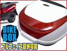 バイク汎用 リアボックス テールBOX フルフェイス収納可[W白] F