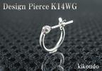 K14WG フープ ピアス 1×8 方耳用 W