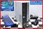 富士通 D751/D Core i5-2400(3.1G)