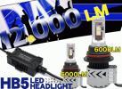 CREE製 LEDヘッドライト HB5H/L (片側6000
