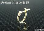 K18 フープ ピアス 1×8 方耳用