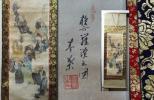※ 掛け軸 拾六羅漢之図 7-16-23 0013