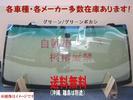 mit新品フロントガラス デリカスペースギア PA0 茶/-