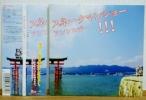 スネークマンショー/アンソロジー 2CD帯付★伊武雅刀 小林克也