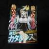 朱月十話◆最下位覇王の無双支配 1巻