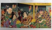 ☆浮世絵木版画◆周延◆市川団十郎/中村芝翫/他◆三枚揃