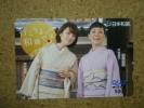 tanak・田中麗奈 戸田恵子 日本和装 和服 クオカード