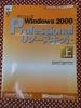 ★Windows2000 リソースキット上 マイクロソフト公式解説書 CD付