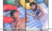 初版 世界の中心で愛をさけぶ 写真集*山田孝之*ビジュアルブック